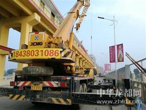 周口大闸桥路面暂时封闭  预计8月1日才能通行