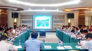 萍莲高速可行性研究报告评审会在昌召开
