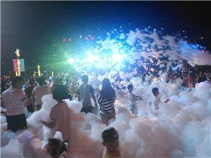 滨州万达泡泡音乐节 现场嗨翻了!