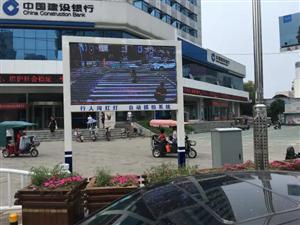 周口市区增加行人闯红灯抓拍系统 实时大屏幕曝光