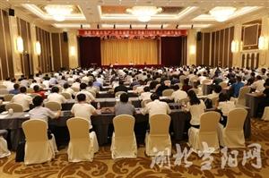 宜昌市安全生产工作会议在当阳召开
