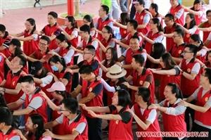 团市委:成功举办青年交友联谊活动
