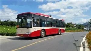 这路公交车,只需3块钱就能带你看尽湄潭3个著名景点,100%的值!