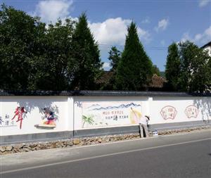 【精神文明建设】坊楼镇文化墙建设成为乡村一道靓丽文化风景线