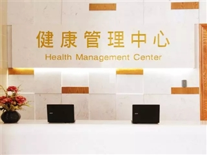 梅州市人民医院特需医疗服务开业啦!