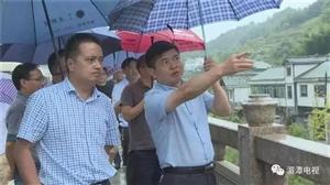 李勰等县领导检查指导第三次全国改善农村人居环境工作会筹备工作