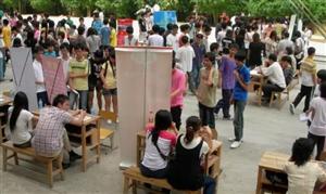 关于举办2017年广饶县高校毕业生 专场招聘洽谈会的通知