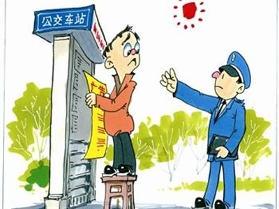 """安溪县执法局:开展专项整治清理城市""""牛皮癣"""""""