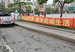 辉南县市容环境管理局多措并举实施节能减排