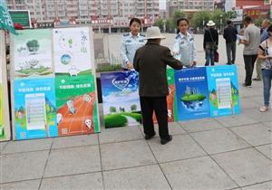 辉南县市容环境管理局四措施推进公共机构节水型单位建设