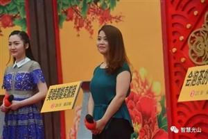 8月19日21:17,《乡约》CCTV7,看光山妹子如何俘获爱情!