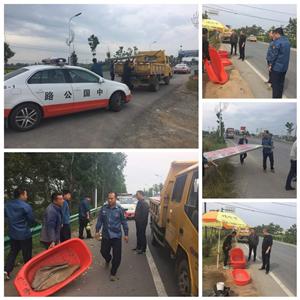 辉南县公路段开展集中清障活动