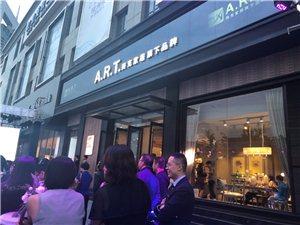 美克家居旗下品牌A.R.T.城市印象系列发布会