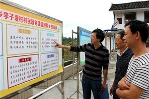 西充:村民作诗颂变化