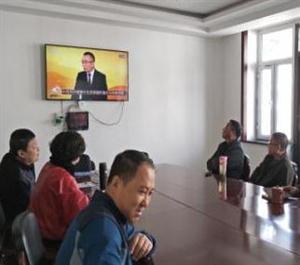 """公路管理段组织全段职工收看党的""""十九大"""""""