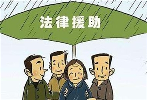宁津县开展法律援助深度精准扶贫走访活动