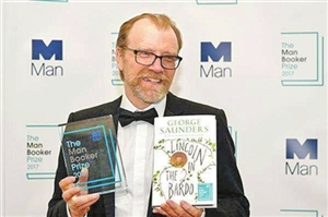 《炼狱中的林肯》获布克奖 美国作家连续第二年获英国布克文学奖