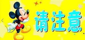 东台广大车主请注意:明天起暂停办理机动车上线检测业务