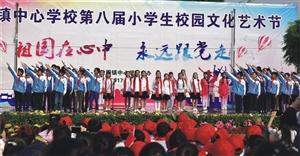 弥勒市竹园镇中心学校举办第八届校园文化艺术节
