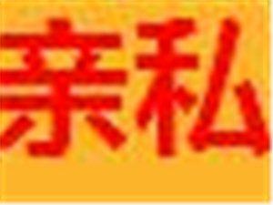 儋州这家人气爆棚的川黔私房菜馆,二侬以身试菜,没想到好吃到哭!