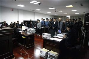 """【传销大案】""""醋蛋归元液""""涉及资金12.6亿余元 淄博张店法院已公开依法审理"""