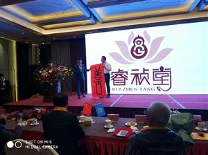 济宁市睿臻堂医药公司在感恩节和社会各界人士共同举办了书画艺术和传统中医完美结合的饕餮盛宴