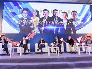 王辉宇:一猫致力于成为3-6线地区最具渠道实力的汽车电商