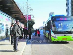 平顶山市区限行首月 公交车免费乘坐