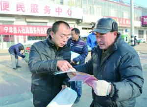 宁津:用工信息送到家门