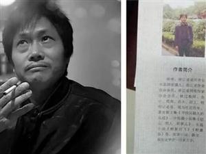 泗安作家徐侠长篇小说《野蘑菇》出版