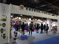 第二届中国(安溪)家居工艺文化博览会圆满落幕!