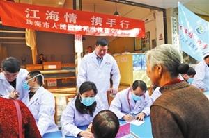 珠海市人民医院系列帮扶推助怒江医疗事业发展 珠海专家团队三天义诊情暖峡谷