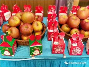琼海温泉海星・庆圣诞、迎新年、亲情回馈!