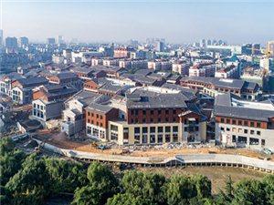 长兴东鱼坊历史文化街区本月开街
