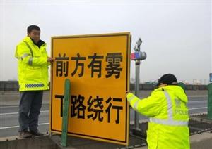 河北保定:高速交警高阳大队全力筹划布置交通管制预警建设工作