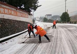 慈利县公路局迅速应对雨雪低温冰冻灾害性天气