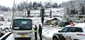 交巡警提醒:冰雪天气 黔江这些路段要小心