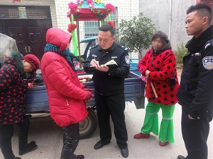 河南光山警方重拳治理强拦婚车:让陋习就地消失