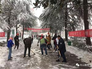 光山出现特大暴雪天气过程!漫天风雪中 ,劳动最美丽!!!