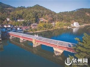 永春800多岁东关桥重焕新生 历时一年多修缮完成
