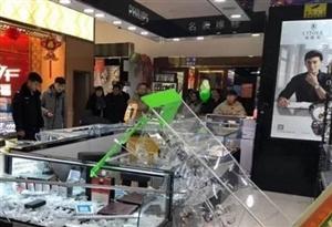 3名男子酒后打砸商店,连夜落网被刑拘