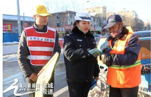 绛县交警路面交通宣传作用大 因地制宜劝导文明行