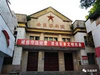 安溪|老影剧院,那时芳华……