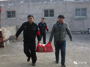 孤山中队交警进村入户精准扶贫帮困送温暖