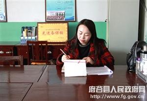 府谷教师马艳玲:悉心育桃李 无悔献青春