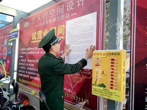 黄冈:电动车火灾宣传,我们一直在行动