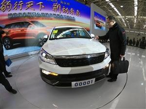 """""""无中生有""""挺进汽车产业,第一台""""荆门造""""猎豹汽车今日成功下线"""