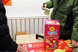 【百姓民生】独山子区烟花爆竹开始销售