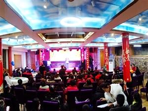 宜昌市葫芦丝巴乌艺术委员会2018新春团拜会在艳青山庄大舞台举办