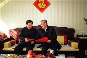 吕梁:李正印等领导同志看望老同志